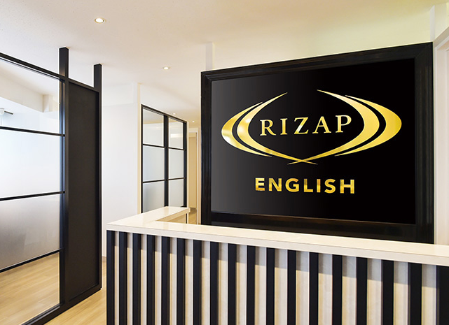 rizap-english