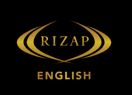 rizap-english-edition