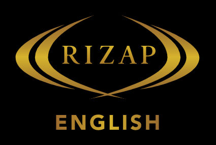 rizap-english-effect